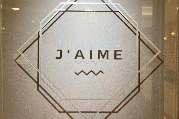 雑貨・輸入コスメ J'AIME