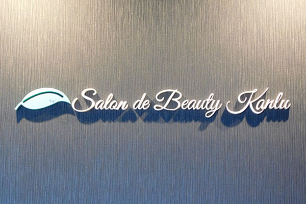 """エステティックサロン """"Salon de Beauty Kanlu"""""""